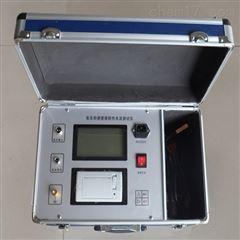 GY8001氧化锌避雷器测试仪直销价