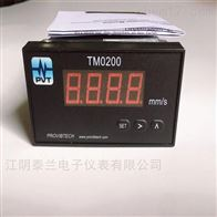 TM0200型现场显示表
