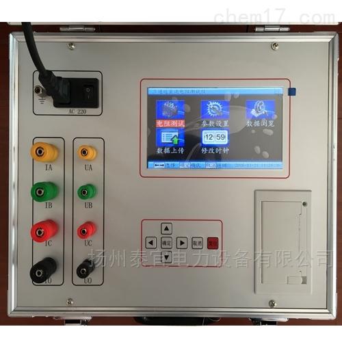 三相感性负载直流电阻测试仪