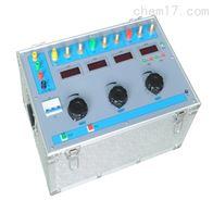 ZD9000全自动热继电器校验仪