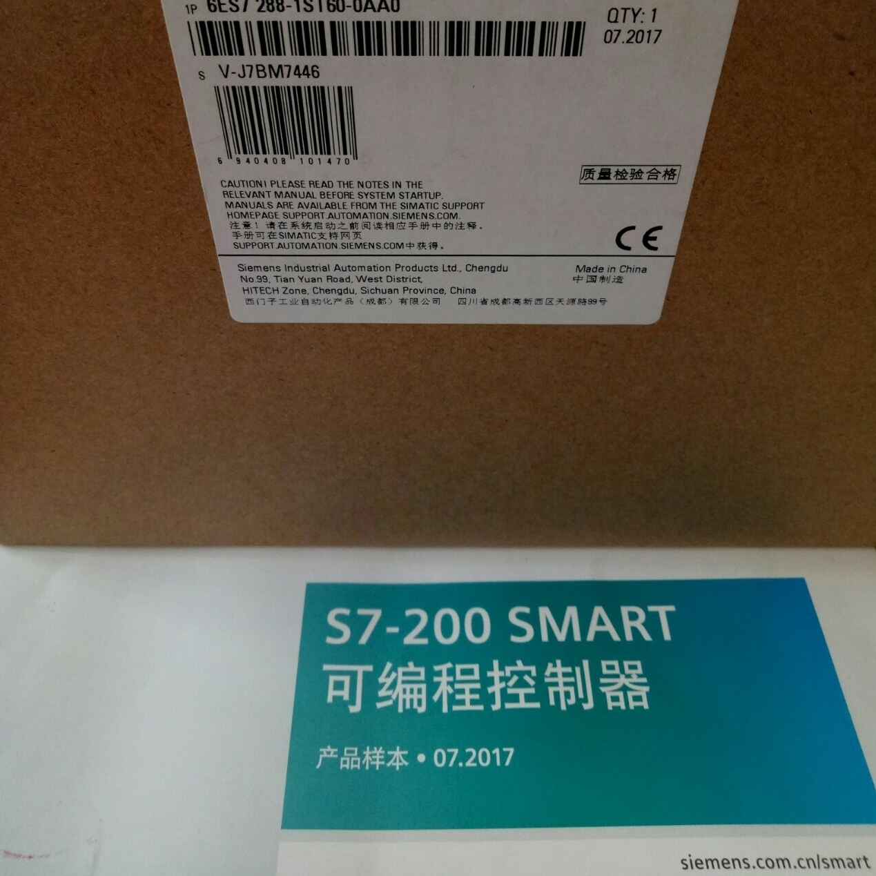 6RA7081-6GV62-0西门子全数字直流调速装置