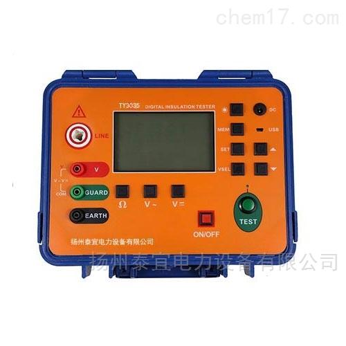 TY020数字绝缘电阻测试仪