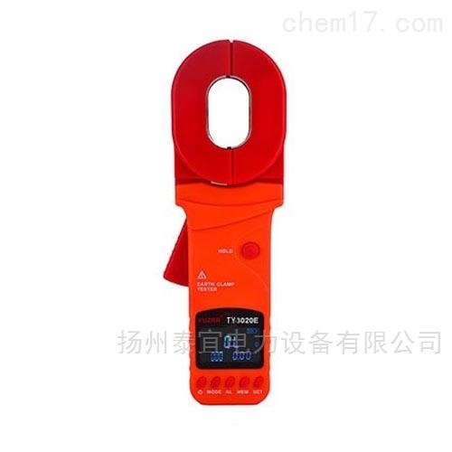 单钳口接地电阻测试仪