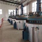 二手15吨搪瓷反应釜应用范围