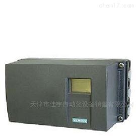 SIEMENS气动阀门定位器 6DR5020-0NG01-0AA2