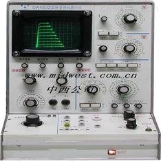 晶体管特性图示仪报价