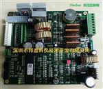 Fischer XULM 高压控制板