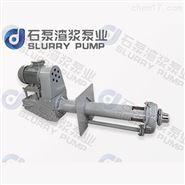 300TV-SP型液下渣浆泵型号参数、价格、厂家