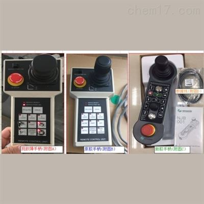 M.1601.0110三坐標控製手柄維修
