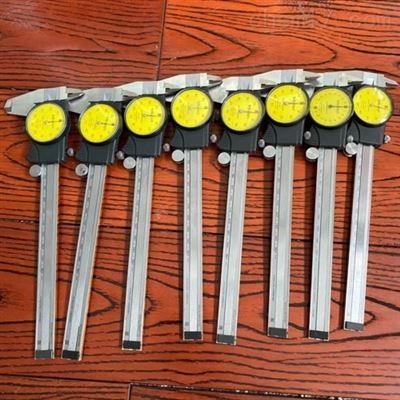 0-150mm日本三豐數顯深度尺維修