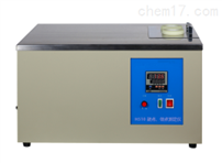 H510凝点、倾点测定仪