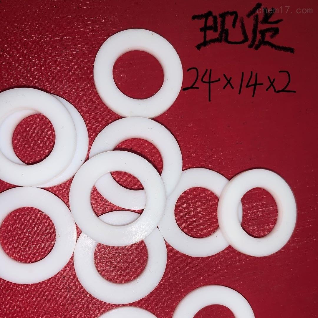 聚四氟乙烯垫片