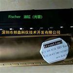 Fischer XULM 油缸更换