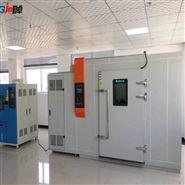 上海CT温度循环检定箱高低温循环交变试验箱