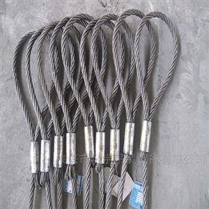 壓製鋼絲繩