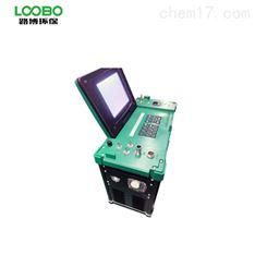 LB-70D低浓度自动烟尘烟气分析仪