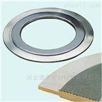 DN80江西B型金属缠绕垫片,石墨/四氟填充密封带