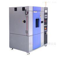 SMA-210PF-FPC材料恒溫恒濕折彎試驗機