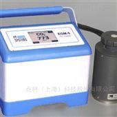 EGM-5便携式土壤碳通量测定系统