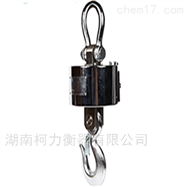 OCSXS型无线电子吊秤