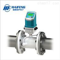 TDS-100临沂市一体管段式超声波流量计 热量表厂家