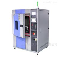 溫控85耐寒耐濕熱FPC折彎試驗箱