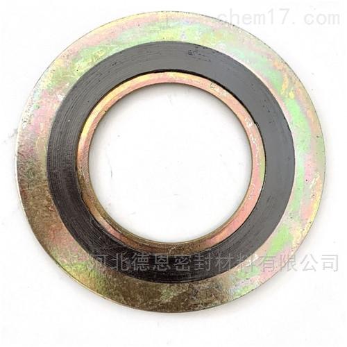 碳钢材质金属石墨缠绕垫片