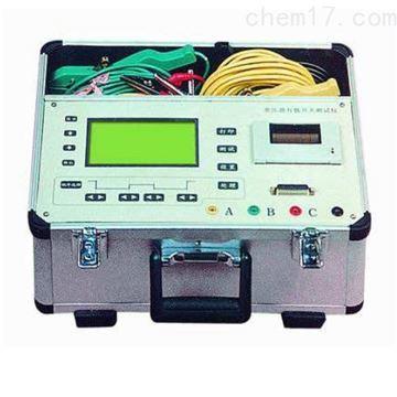 BYKC型 变压器有载调压开关测试仪