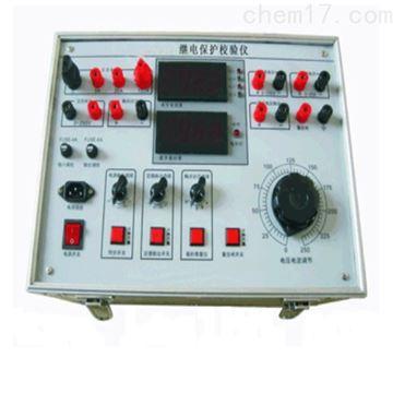 HTJB-IV继电保护校验仪