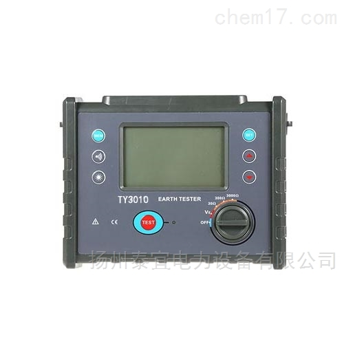 五级承试类数字接地电阻测试仪设备