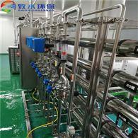 體外診斷試劑純化水設備