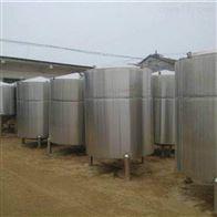 低价供应二40立方白酒发酵罐