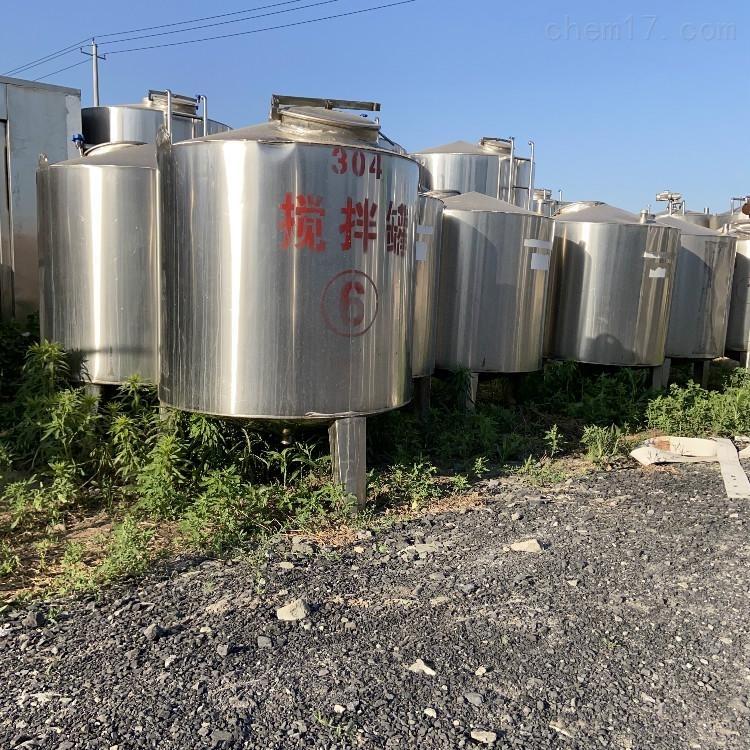 厂家加工定做 洗洁精混合不锈钢搅拌罐