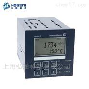 CLM223电导率仪变送器E+H
