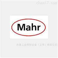 mahr代理德国马尔mahr精密计量仪