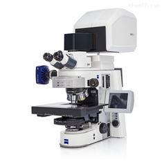 蔡司材料共聚焦显微镜