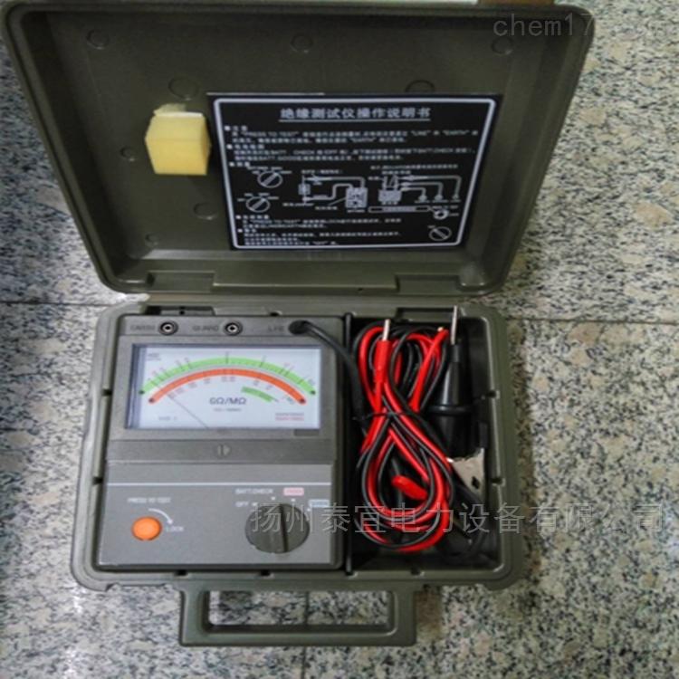 五级承试类兆欧表设备