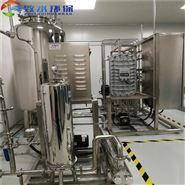 化工試劑生產用純化水