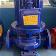 ISG/ISW(管道离心泵)