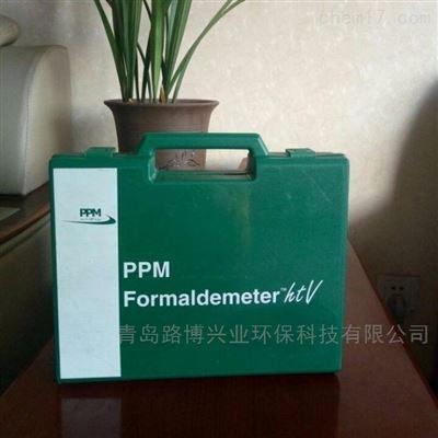 甲醛分析仪 进口品牌