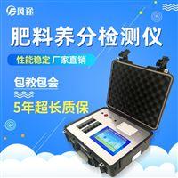 FT-FE-1复合肥检测仪