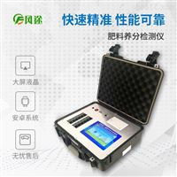 FT-FE有机肥检测仪