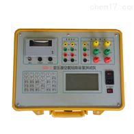JYW6100變壓器空負載特性測試儀