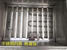 混凝土加速养护箱