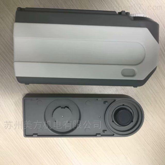 CM-2500C美能达分光测色仪