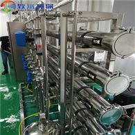 涂装生产线用纯化水设备