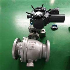 Q947H-25C-200电动硬密封球阀