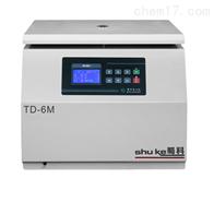 台式低速离心机(TD-6M)