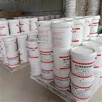 齐全薄型钢结构防火涂料提供施工方案
