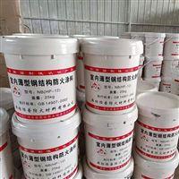 齐全室内薄型钢结构防火涂料价格